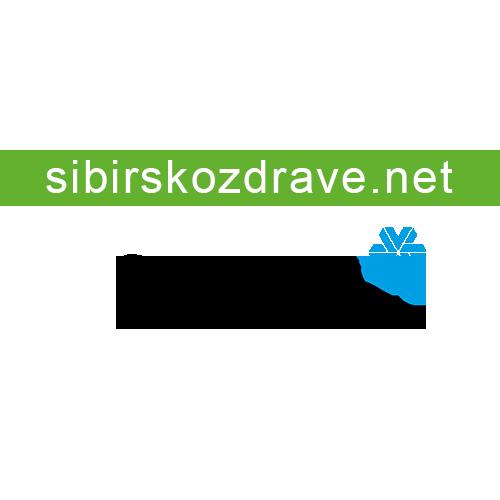 sibirsko zdrave